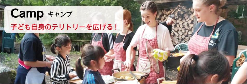 ユニ・キッズ アカデミー 所沢市小手指町